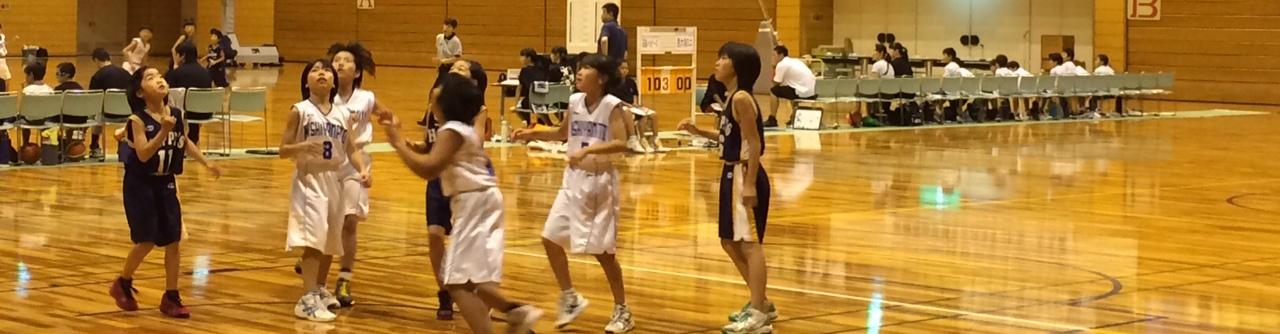 越谷市スポーツ少年団 バスケットボール部会