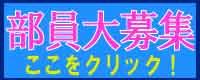 daibosyu